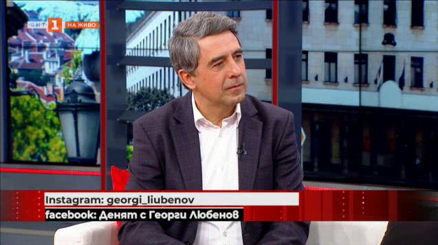 Плевнелиев: Намираме се в нова фаза на развитие, която наричам Студен мир