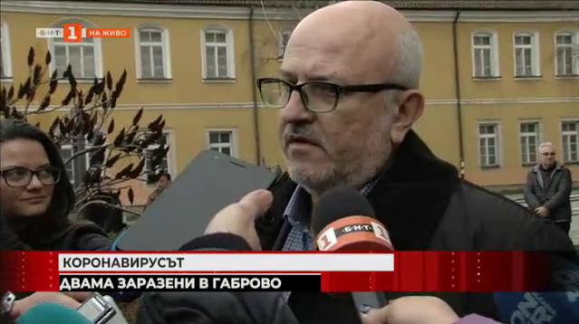 Област Габрово прекратява всички обществени мероприятия