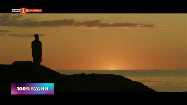 Филм за поетесата Петя Дубарова
