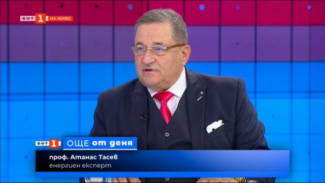 Проф.Тасев: Кредитираме Топлофикация, вбъдеще тя приспада заема от сметките ни