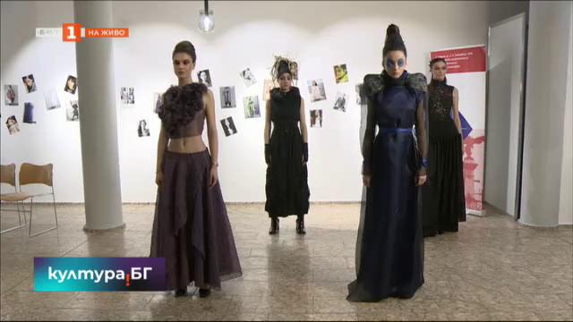 20 години специалност Мода в НХА