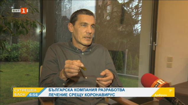 Българска компания разработва микромолекула за лечение на коронавирус