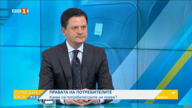 Димитър Маргаритов: Да не бързаме да отменяме планирани пътувания