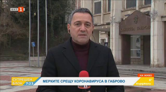 В Габрово очакват резултатите от последните 13 проби
