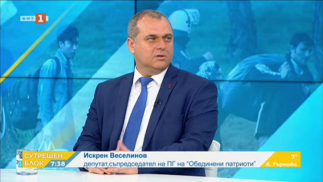 ВМРО иска затваряне на бежанските центрове в страната