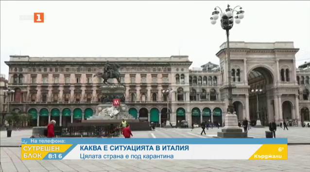 Посланикът ни в Рим: Възможности за прибиране в България съществуват