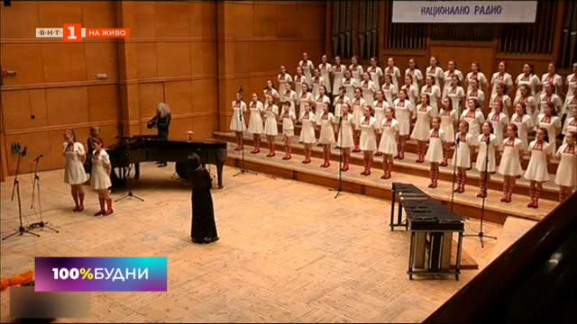 Детският радиохор на БНР празнува 60-годишен юбилей