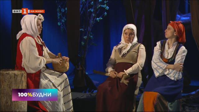 Българските обичаи и фолклор - в предаването Откакто свят светува по БНТ2