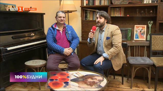 Димитър Огнянов - човекът, за когото няма тайни в изкуството