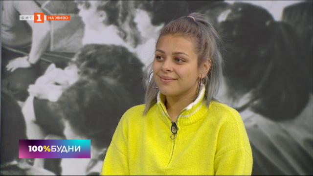 Виктория Георгиева за сълзите, които отрезвяват, и страстите покрай Евровизия