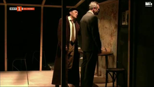Театър по време на карантина