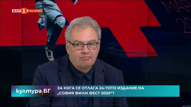Отложеният София филм фест