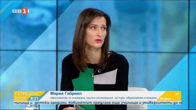Пандемията и образованието в Европа - Мария Габриел