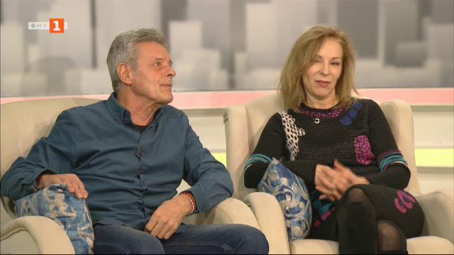 Милена Живкова и Ивайло Герасков - в Извън играта