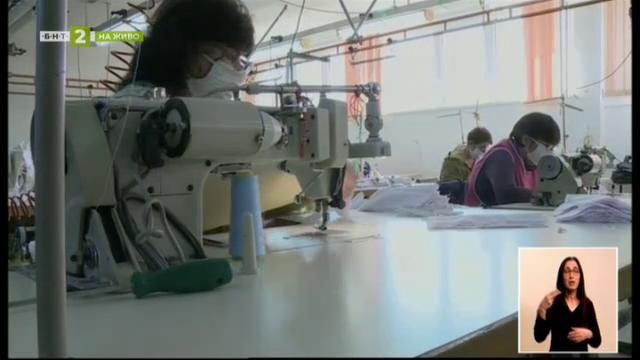 Русенска фирма дарява на съгражданите си 1000 броя маски