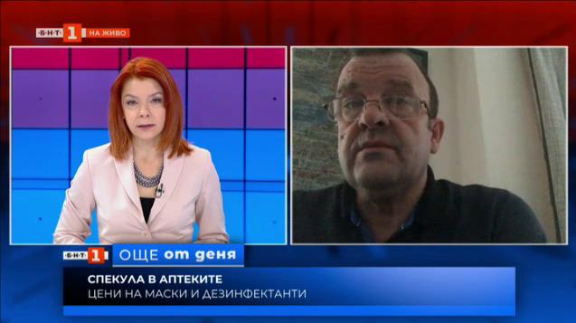 Николай Костов, Асоциация на аптеките: Цените растат, доставките са ограничени