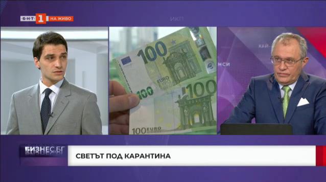 Как коронавирусът влияе на българската и световната икономика?