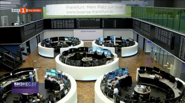 Актуална информация за световните финансови пазари