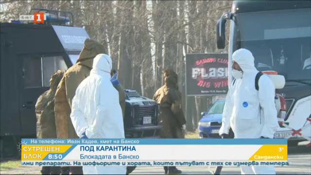 Иван Кадев: Хората се съобразяват с разпоредбите на здравния министър