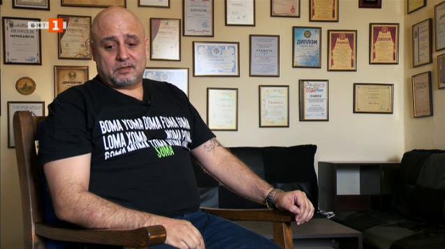 Румен-Сома от Казанлък е наследник на прототипа на Алековия бай Ганьо
