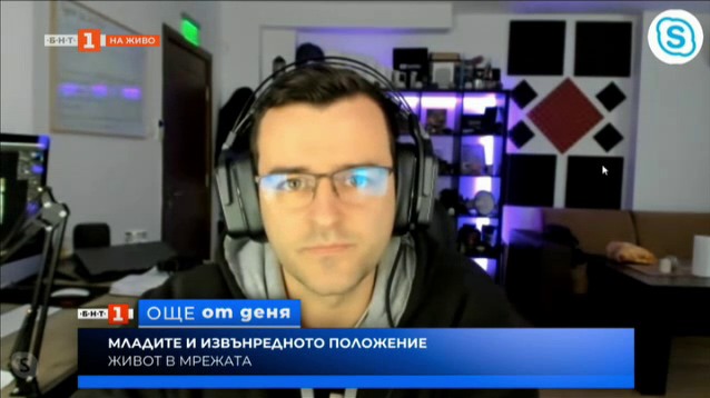 Коронавирус и виртуална реалност. Разговор с влогъра Слави Панайотов