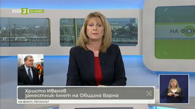 Община Варна с пакет от мерки за икономическа подкрепа