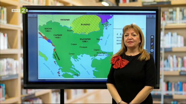 Човекът и обществото 3. клас: Животът на българите в Османската империя