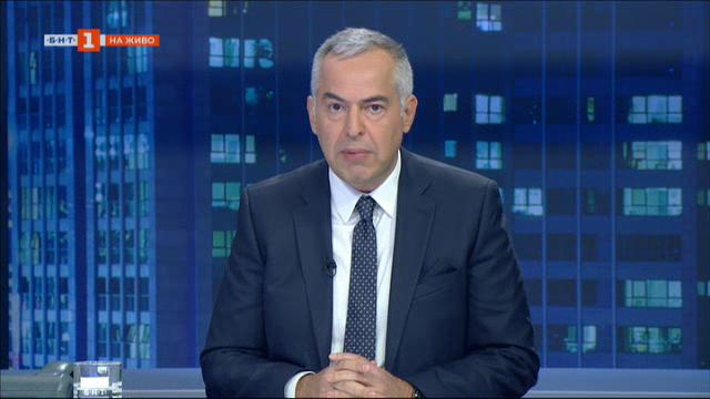 Мерки и пари – министър Владислав Горанов