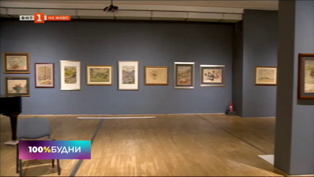 100% будни в Софийската градска художествена галерия