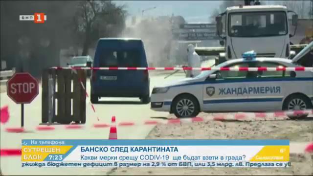 Кметът Иван Кадев за карантината в Банско