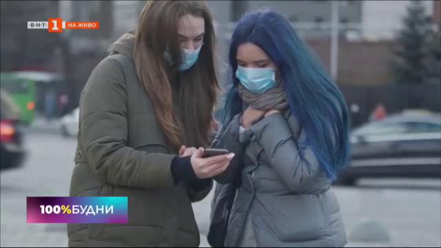Как да се предпазим от заразяване