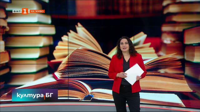 Книгоиздаването и книгоразпространението по време на криза