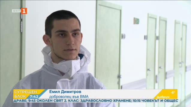 Доброволец: Емил Димитров в центъра на битката с коронавируса
