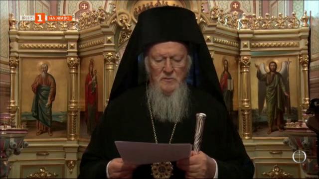 Лидери на световни религии говорят на един език