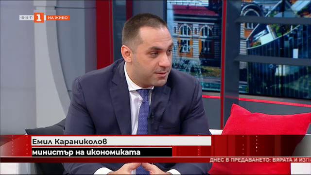 Емил Караниколов: Няма как да имаме работеща икономика, ако нямаме здрави хора