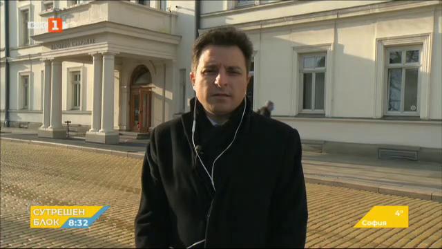 Димитър Данчев: БСП няма да подкрепи актуализацията на бюджета