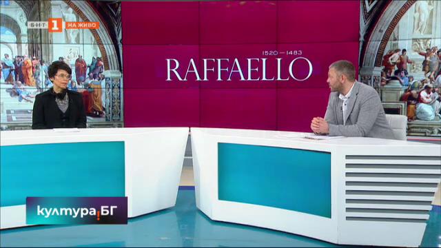 500 години от смъртта на Рафаело