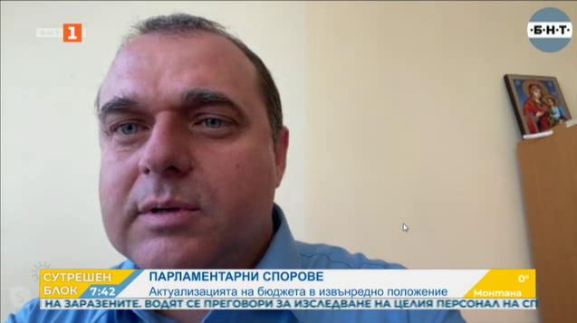 ВМРО: Националният икономически съвет да стане постоянно действащ орган