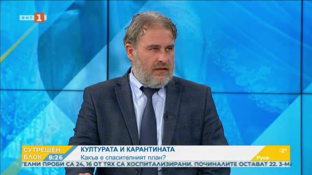 Боил Банов: Секторът е особено застрашен и понася изключителна тежест