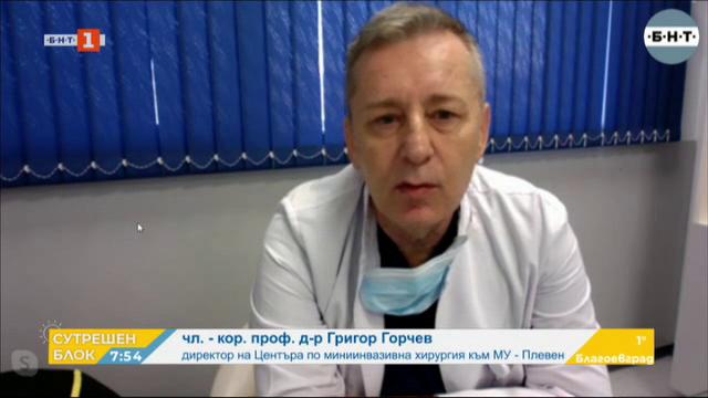 Хирургия по време на пандемия - разговор с проф. д-р Григор Горчев