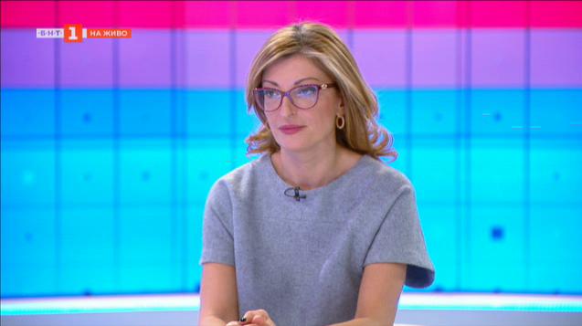 Екатерина Захариева: Нашата икономика е свързана с европейската и световната