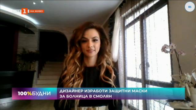 Известната дизайнерка Радослава Лазарова шие маски за болница в родния й Смолян