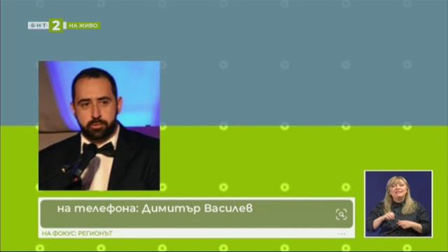 Варненецът Димитър Василев с покана за участие в паневропейския Хакатон