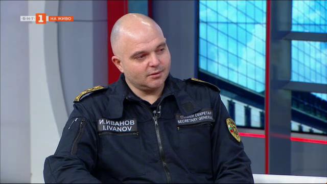 Главен комисар Ивайло Иванов: Излизането навън само може да ни навреди