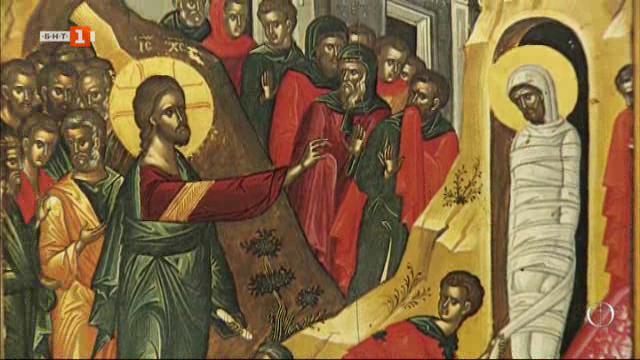 Чудото на Възкресението