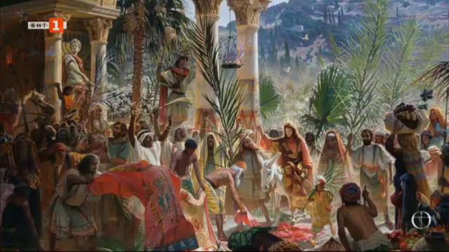Вход Господен в Йерусалим или Цветница