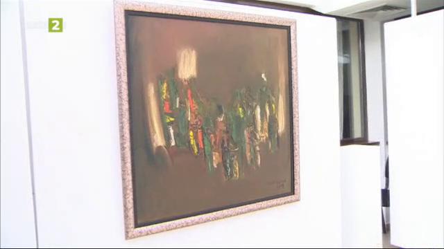 Онлайн представяне на шедьоври, част от художествения фонд на МВнР