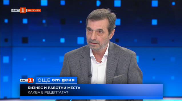 Манолов: Силната част на икономиката ни е много зависима от външни партньорства