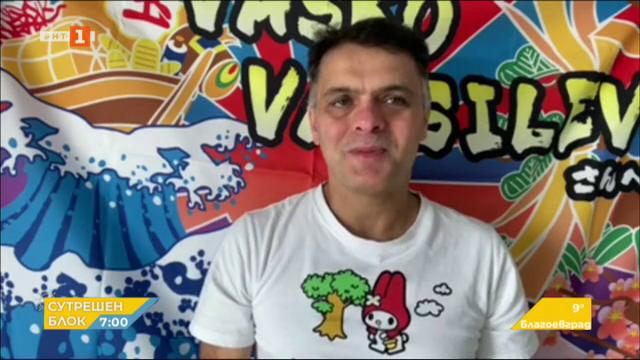 Васко Василев с послание към зрителите