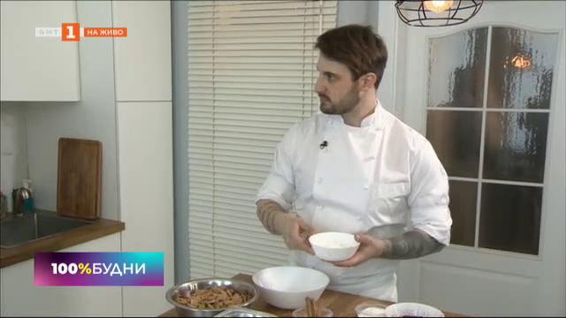 Рецепти на шеф Жечев: Шоколадово парфе с бисквитена основа